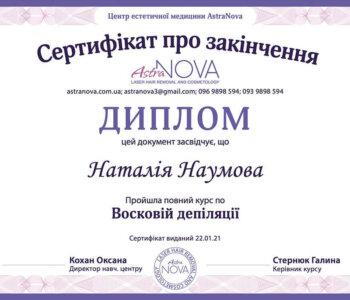kursy-dipilyacii-ukr